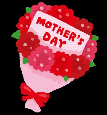 母の日 思い出 感謝