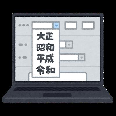 f:id:kasamori:20190917155238p:plain