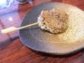 蕎麦の芽団子!蕎麦の実も入ってる。