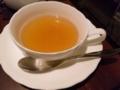 紅茶:マグノリアカフェ