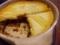 シェパッツ パイ:AL`S CAFE