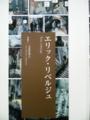 ルーヴルNo.9 ~漫画、9番目の芸術~