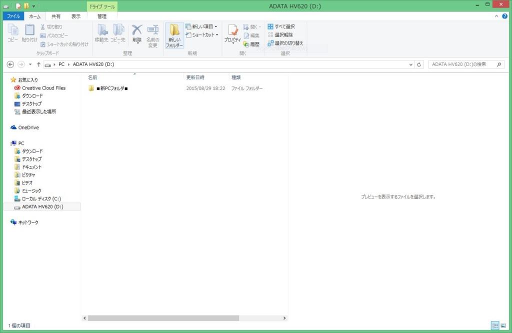 f:id:kasanebito-aya-aya:20160926201952j:plain
