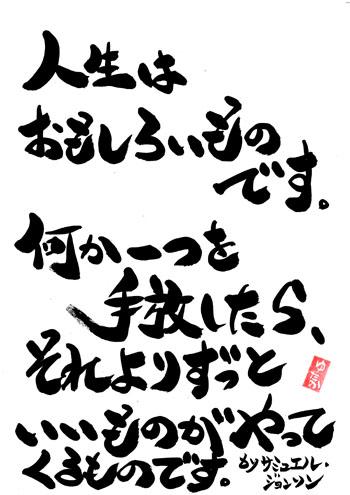 f:id:kasaokanatsumi:20161025235536j:plain