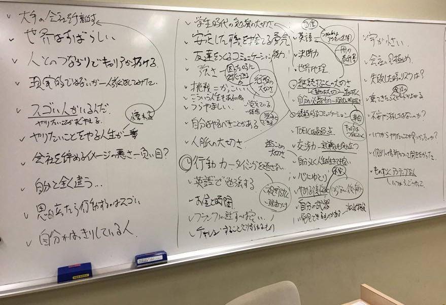 f:id:kasaokanatsumi:20161105103507j:plain