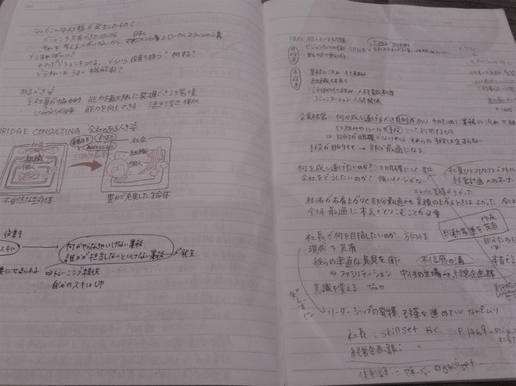 f:id:kasaokanatsumi:20161213223857j:plain