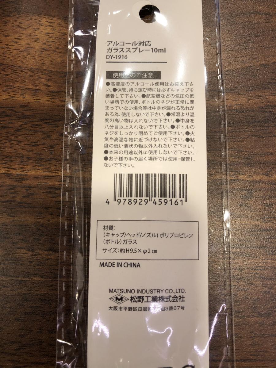 f:id:kasaoto8:20210113203943j:plain