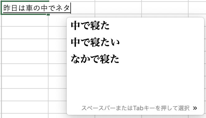 f:id:kasasagi_f:20190219232356p:plain
