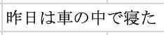 f:id:kasasagi_f:20190219232705p:plain