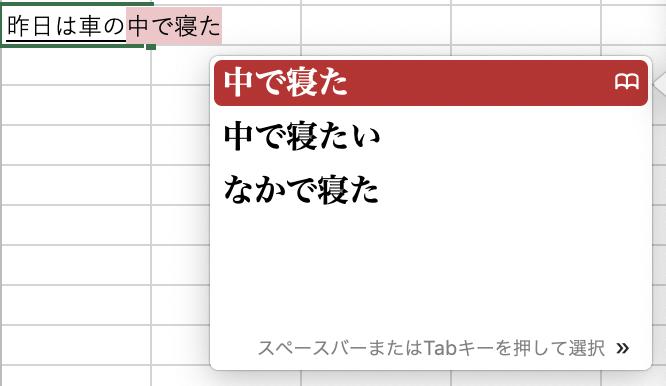 f:id:kasasagi_f:20190219232824p:plain