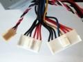 マザーボードに接続するコネクタ 3種