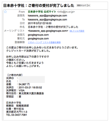 f:id:kasawo:20110322200111j:image