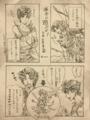 [FF][鉛筆4B] 2014-05-02: バッツとフリオニール