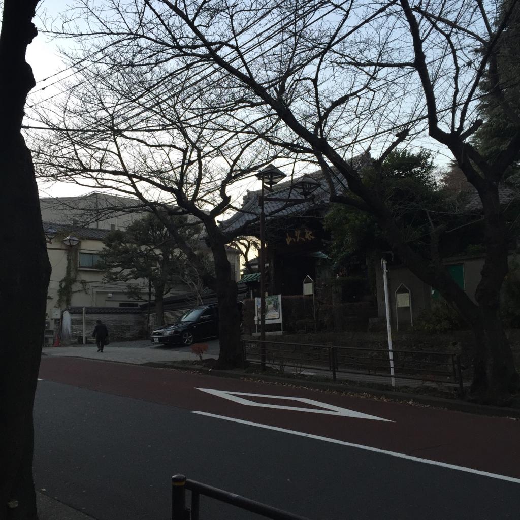 f:id:kasayama-0824:20161222112736j:plain