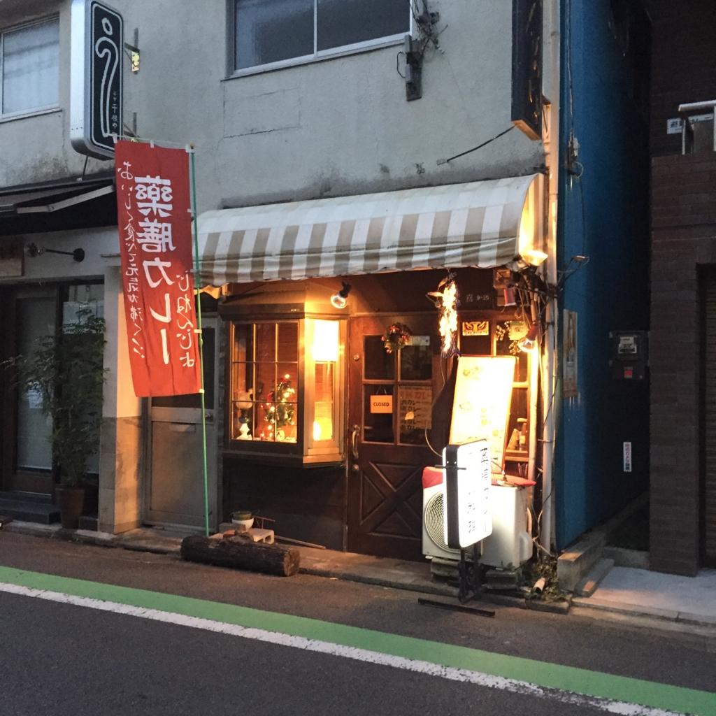 f:id:kasayama-0824:20161222113706j:plain