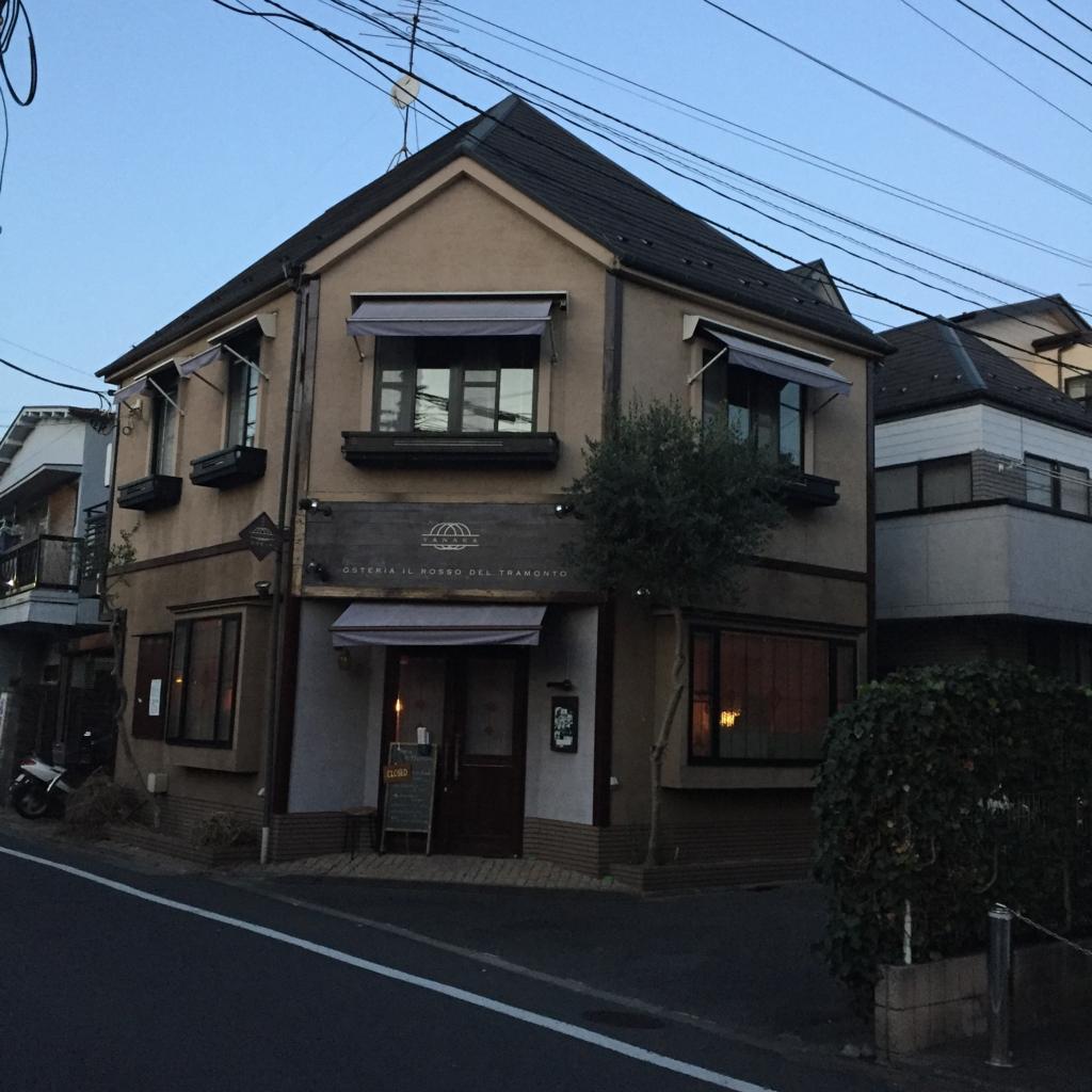 f:id:kasayama-0824:20161222114049j:plain