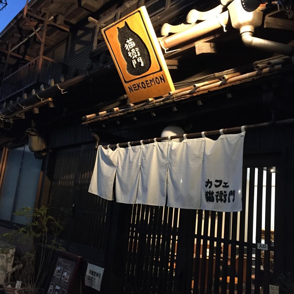 f:id:kasayama-0824:20161222114249j:plain