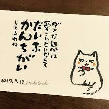 f:id:kasedahiroshi:20171013004504j:image