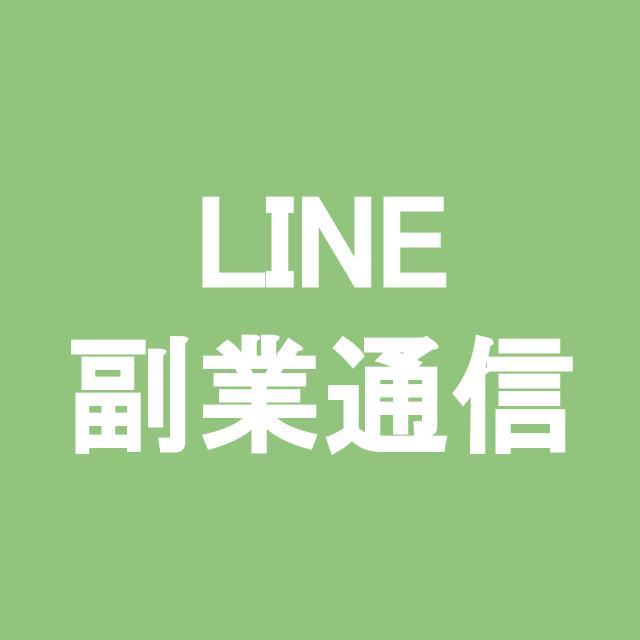 f:id:kasegerujyo:20180808012637j:plain