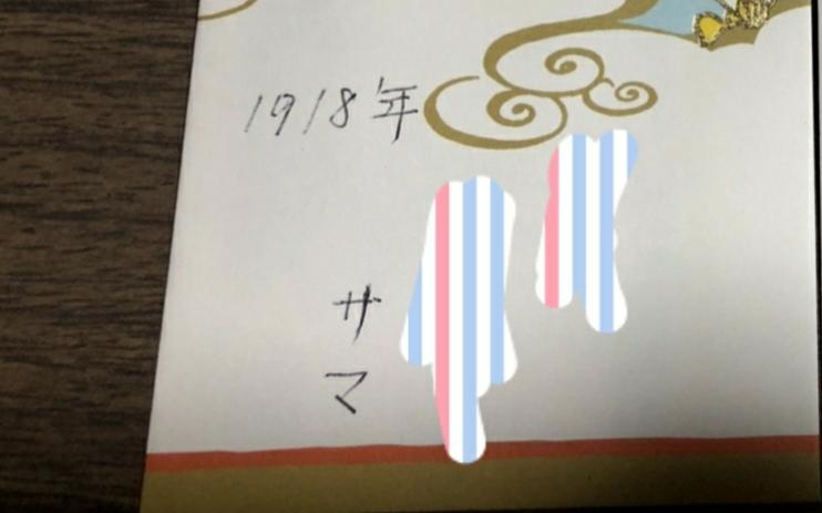 f:id:kasegitaihaha:20180101225930j:plain