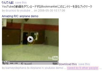 f:id:kasei_san:20060530194832j:image