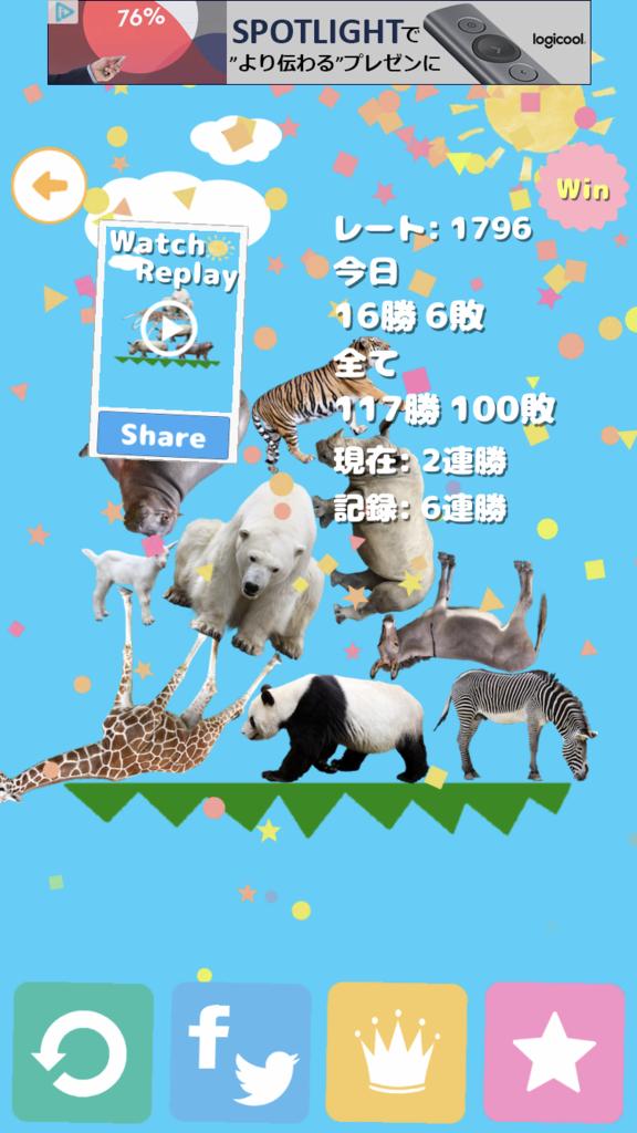 f:id:kasei_san:20171211213242p:plain