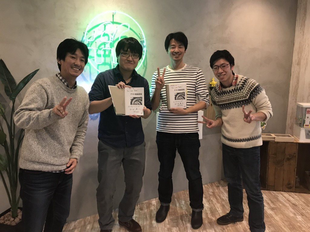 f:id:kasei_san:20180224115428j:plain