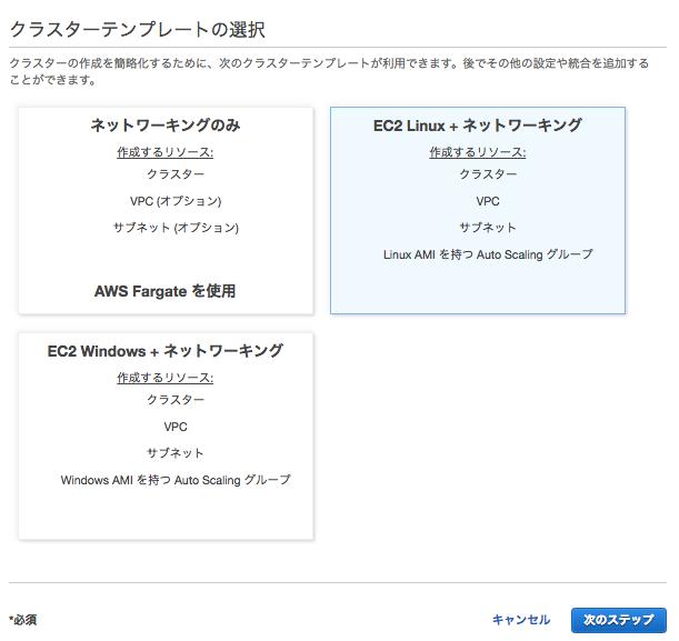 f:id:kasei_san:20180325174719p:plain