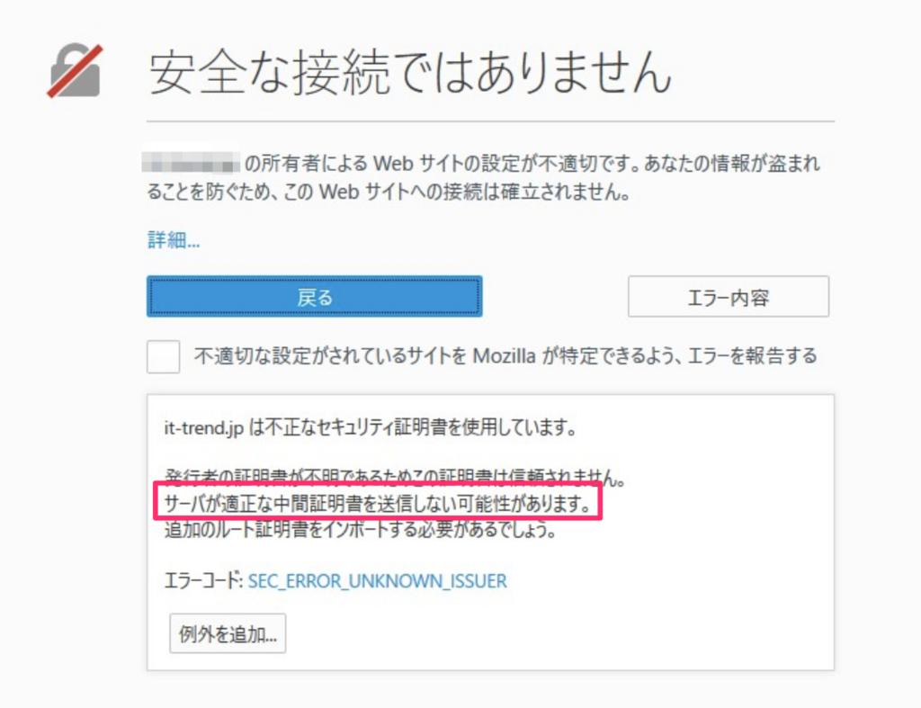 f:id:kasei_san:20180817183111p:plain