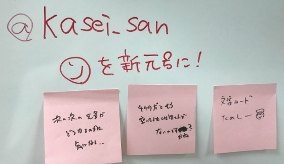 f:id:kasei_san:20180902142803p:plain