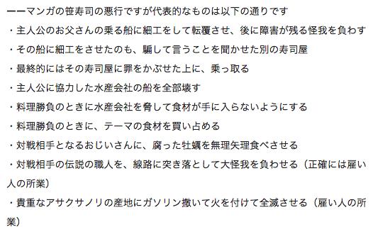 f:id:kasei_san:20181223011923p:plain