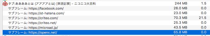 f:id:kasei_san:20190217151700p:plain
