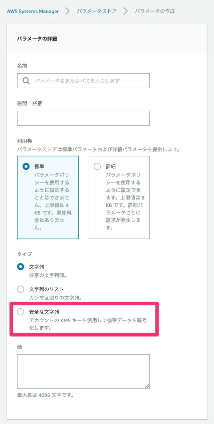f:id:kasei_san:20190729094324p:plain