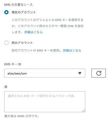 f:id:kasei_san:20190729094352p:plain