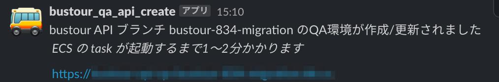 f:id:kasei_san:20200314170053p:plain