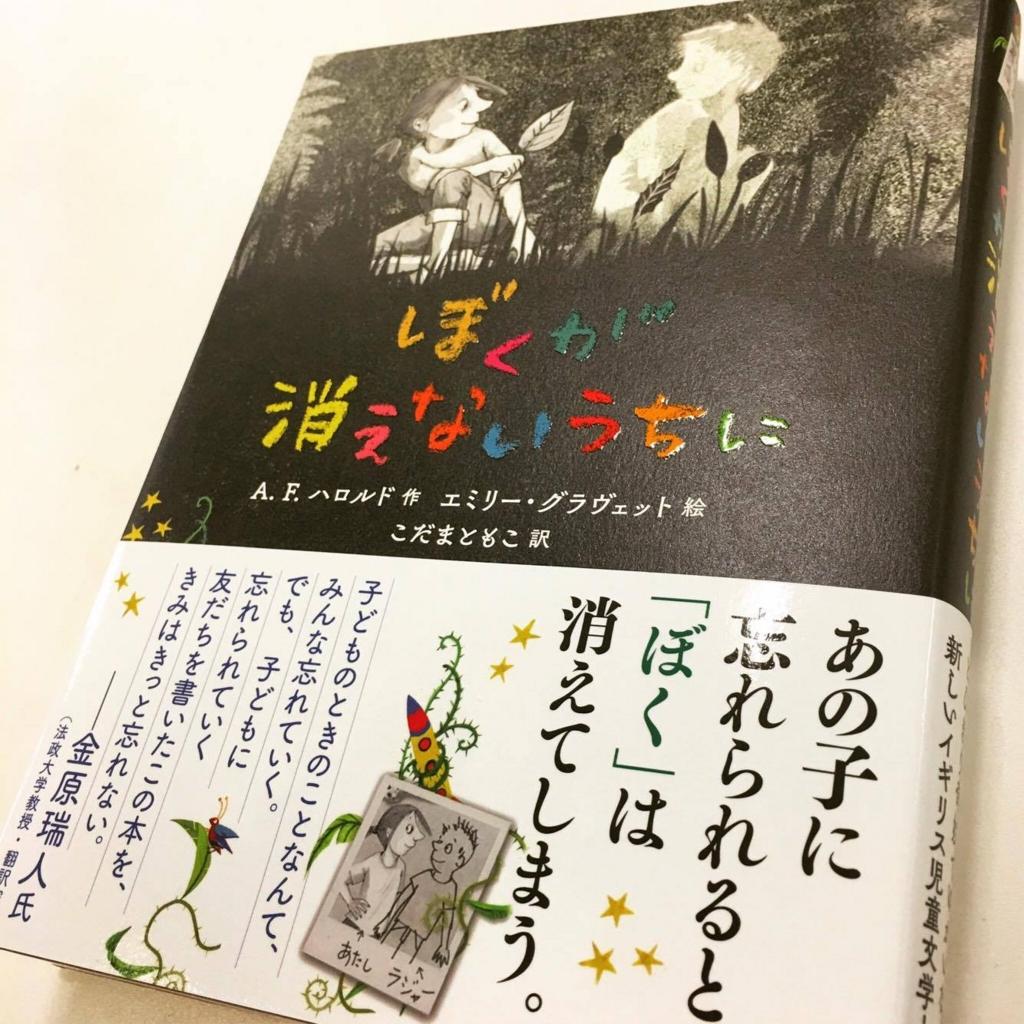 f:id:kaseinoji:20160917232108j:plain