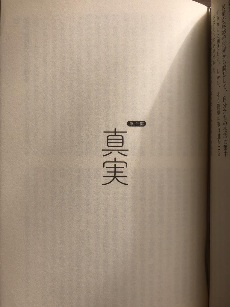 f:id:kaseinoji:20181111235047j:plain