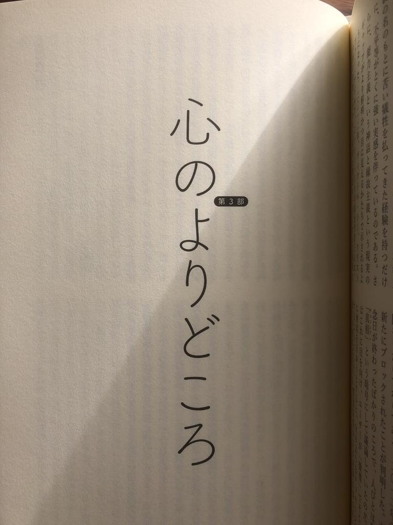 f:id:kaseinoji:20181111235050j:plain