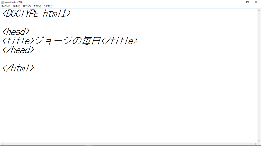 f:id:kaseinosyounen:20160722093552p:plain