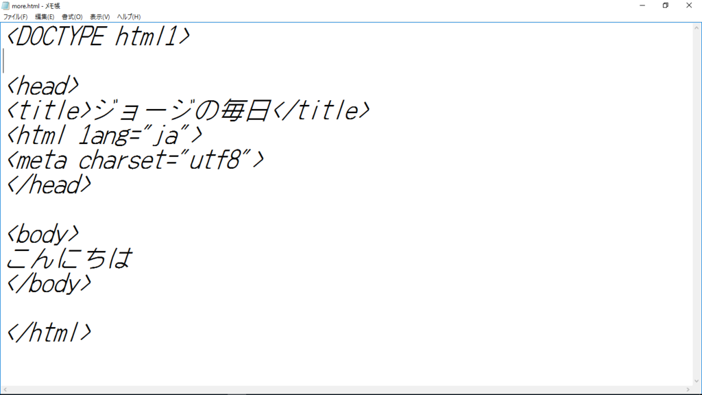f:id:kaseinosyounen:20160722094301p:plain