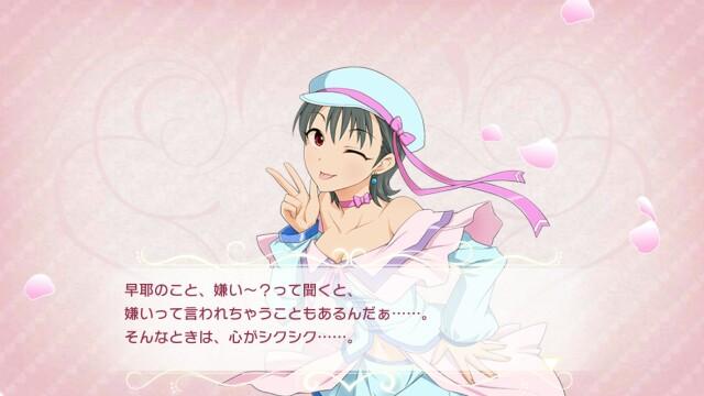 f:id:kasen_warashi:20170201072244j:image
