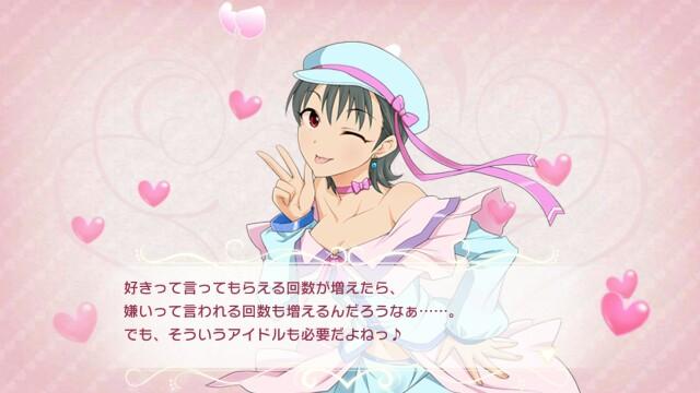 f:id:kasen_warashi:20170201072258j:image