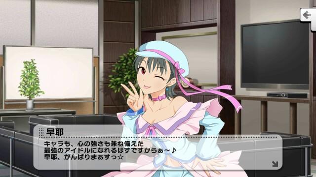 f:id:kasen_warashi:20170201072416j:image