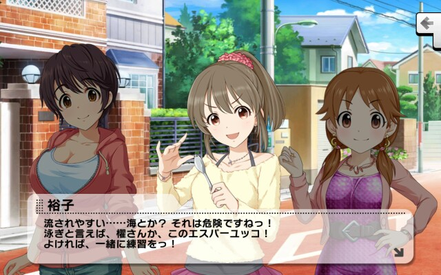 f:id:kasen_warashi:20170227004758j:image