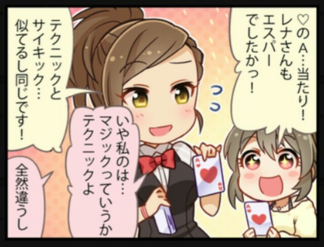 f:id:kasen_warashi:20170227012330j:image