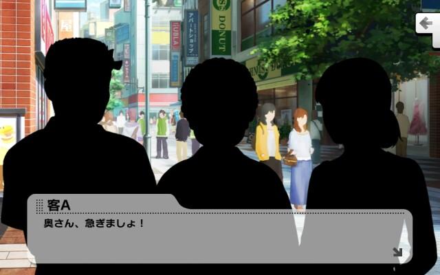 f:id:kasen_warashi:20170227012801j:image