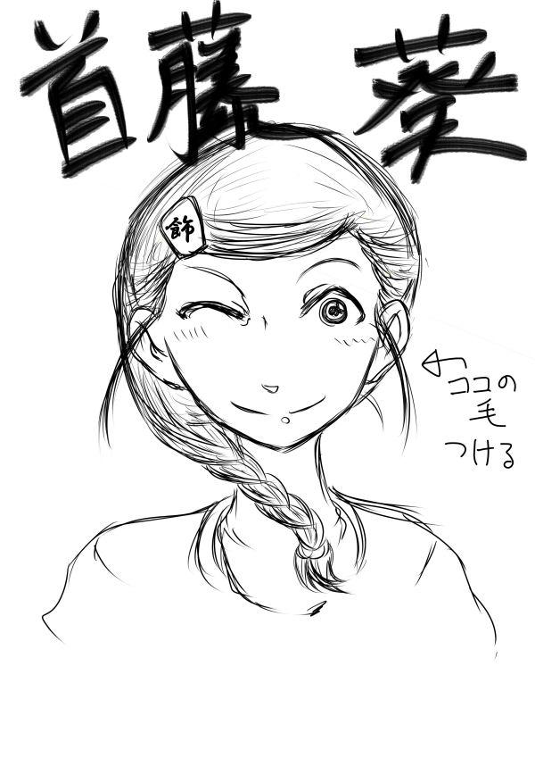 f:id:kasen_warashi:20170228103652j:plain