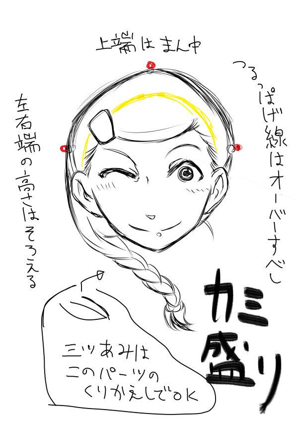 f:id:kasen_warashi:20170228111737j:plain