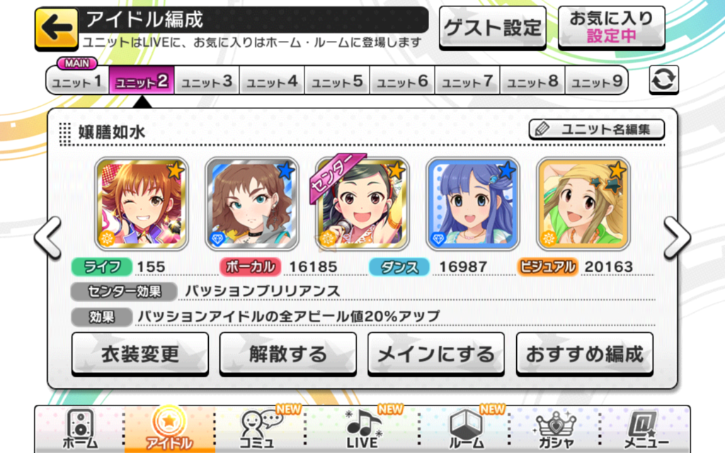 f:id:kasen_warashi:20170317182142p:plain