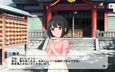 f:id:kasen_warashi:20170428224531j:plain